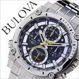 ブローバ 腕時計[ BULOVA 時計 ]ブローバ 時計[ BULOVA 腕時計 ]プレシジョニスト PRECISIONIST メンズ/ブラック 96G175 [アメリカ/アメリカンブランド/人気/ブランド/メタル ベルト/クロノグラフ/シルバー][送料無料] 02P01Oct16