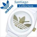アディダス 腕時計[adidas 時計]アディダス オリジナルス 時計[adidas originals 腕時計]サンティアゴ SANTIAGO メンズ/レディース/ユニセックス/男女兼用/ゴールド ADH2917 [シリコン ベルト/新作/防水/ブランド/ホワイト/イエローゴールド][プレゼント/ギフト]