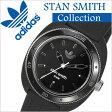 【50%OFF】アディダスオリジナルス 腕時計[adidasoriginals 時計)アディダス オリジナルス 時計[adidas originals 腕時計) スタンスミス STANSMITH レディース/ブラック ADH3125 [シリコン ベルト/スポーツ ウォッチ/おしゃれ/ブランド/スモール サイズ/オールブラック)