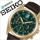 ワイアード 腕時計( WIRED 時計 )セイコーワイアード 時計( SEIKOWIRED 腕時計 )