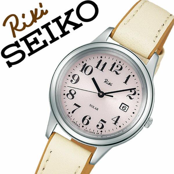 【延長保証対象】セイコー アルバ リキワタナベ 腕時計[ SEIKO ALBA RIKIWATANABE 時計 ]セイコーアルバ リキ ワタナベ コレクション[ SEIKO ALBA RIKI WATANABE]レディース/ピンク AKQD026 [革 ベルト/正規品/ソーラー/アイボリー/シルバー][送料無料][入学/卒業/祝い] セイコー アルバ 腕時計( SEIKO ALBA 時計 )セイコーアルバ 時計( SEIKOALBA 腕時計 )リキ ワタナベ コレクション RIKI WATANABE COL