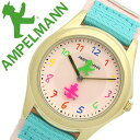 楽天腕時計ギフトのパピヨンアンペルマン 腕時計 [AMPELMANN時計] AMPELMANN 腕時計 アンペルマン 時計 メンズ レディース ユニセックス 男女兼用 男の子 女の子 キッズ 子供用腕時計 ピンク AMA-2034-22 [NATO ベルト 正規品 かわいい クオーツ アナログ ゴールド ブルー][バーゲン プレゼント]