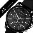 アルマーニエクスチェンジ 腕時計[ ArmaniExchange 時計 ]アルマーニ エクスチェンジ 時計[ Armani Exchange 腕時計 ]メンズ/ブラック AX1326 [人気/ブランド/ラバー ベルト/クロノグラフ/ビジネス/プレゼント/ギフト/防水][送料無料] 02P01Oct16