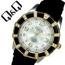 【話題のチープシチズン!通称チプシチ】キューアンドキュー 腕時計 Q Q 時計 キューキュー 時計 QQ 腕時計 アトラクティブ ATTRACTIVE レディース ホワイト DA39J514 新作 人気 プチプラ チープシチズン チプシチ ブランド 防水 ラバー かわいい ゴールド シルバー ss10