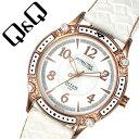 【話題のチープシチズン!】キューアンドキュー 腕時計 Q Q 時計 キューキュー 時計 QQ 腕時計 アトラクティブ ATTRACTIVE レディース ホワイト DA75J104 新作 人気 プチプラ チープシチズン チプシチ ブランド 防水 ラバー かわいい ピンクゴールド シルバー ss10