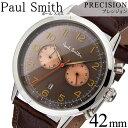 楽天腕時計のパピヨン(Papillon)ポールスミス 時計 PaulSmith 腕時計 ポール スミス 腕時計 Paul Smith 時計 ポールスミス時計 プレシジョン PRECISION メンズ ブラウン P10013 革 ベルト クロノグラフ シルバー 新作 人気 ブランド ビジネス シンプル プレゼント ギフト 送料無料