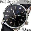 ポールスミス 時計[ PaulSmith 腕時計 ]ポール スミス 腕時計[ Paul Smith 時計 ]ポールスミス腕時計 ブロック BLOCK メンズ/ブラック P10021 [革 ベルト/シルバー/新作/人気/ブランド/ビジネス/シンプル/プレゼント/ギフト][送料無料] 02P01Oct16