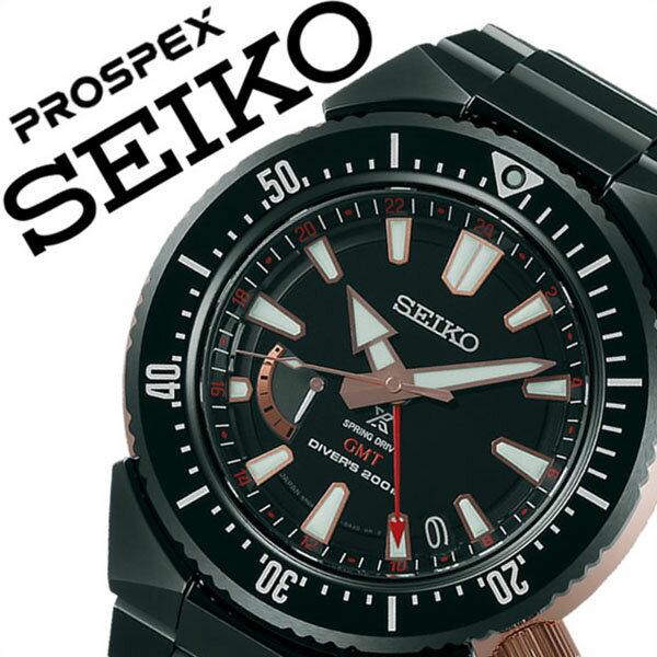 【延長保証対象】セイコー プロスペックス 腕時計[ SEIKO PROSPEX 時計]セイコープロスペックス 時計[ SEIKOPROSPEX 腕時計]プロスペック/メンズ/ブラック SBDB018 [メタル ベルト/正規品/ダイバーズ/スプリングドライブ/ローズ ゴールド/ピンクゴールド][送料無料] セイコー プロスペックス 腕時計( SEIKO PROSPEX 時計 )セイコープロスペックス( SEIKOPROSPEX )