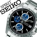 【5年保証対象】セイコー 腕時計 SEIKO 時計 SEIKO SPIRIT 腕時計 セイコー スピリット 時計 メンズ ブラック SBTR003 メタル ベルト クロノグラフ シルバー ブルー ネイビー プレゼント ギフト 送料無料