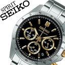 セイコー 腕時計 [SEIKO時計]( SEIKO 腕時計 セイコー 時計 ) スピリット ( SPIRIT ) メンズ 腕時計 ブラック SBTR015 [メタル ベルト ..
