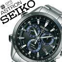 セイコー アストロン SEIKO ASTRON 時計 セイコーアストロン 腕時計 SEIKOASTRON メンズ ブラック SBXB099 メタル ベルト クロノグラフ..