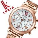 セイコー ルキア[ SEIKO LUKIA 時計 ]セイコールキア 腕時計[ SEIKOLUKIA ]ルキア時計/ルキア腕時計/レディース/ホワイト SSVS026 [電波ソーラー/ソーラー電波/メタル ベルト/防水/クロノグラフ/ソーラー/ローズ ゴールド/ピンクゴールド][送料無料]