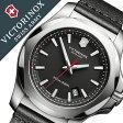 【5年保証対象】ビクトリノックス 腕時計[ VICTORINOX 時計 ]ヴィクトリノックス 時計[ VICTORINOX SWISS ARMY ]ビクトリノックス スイスアーミー/イノックス レザー I.N.O.X. LEATHER メンズ 241737 [ブランド/レザー ベルト/革/防水/ミリタリー ウォッチ/INOX][送料無料]