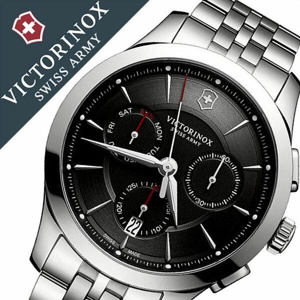 【5年保証対象】ビクトリノックス 腕時計[VICTORINOX 時計]ビクトリノックス スイスアーミー 時計[VICTORINOX SWISSARMY 腕時計]アライアンス クロノグラフ メンズ/ブラック VIC-241745[ブランド/メタル ベルト/防水/ミリタリー ウォッチ/シルバー][送料無料] ビクトリノックススイスアーミー 腕時計(VICTORINOXSWISSARMY 時計)ビクトリノックス スイスアーミー 時計(VICTORINOX SWISSARMY 腕時計)