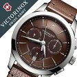 【5年保証対象】ビクトリノックス 腕時計[VICTORINOX 時計]ビクトリノックス スイスアーミー 時計[VICTORINOX SWISSARMY 腕時計]ヴィクトリノックス アライアンス クロノグラフ メンズ/ブラウン VIC-241749[ブランド/革 ベルト/防水/ミリタリー ウォッチ/シルバー][送料無料]