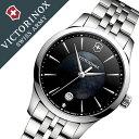 ビクトリノックス 腕時計[VICTORINOX 時計]ビクトリノックス スイスアーミー 時計[VICTORINOX SWISSARMY 腕時計]アライアンス スモール レディース/ブラック VIC241751[ブランド/メタル ベルト/防水/ダイアモンド/シルバー/ホワイト シェル]