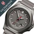 【5年保証対象】ビクトリノックス 腕時計[VICTORINOX 時計]ビクトリノックス スイスアーミー 時計[VICTORINOX SWISSARMY 腕時計]イノックス チタニウム メンズ/グレー VIC-241757[ブランド/ラバー ベルト/防水/ミリタリー ウォッチ/チタン モデル/INOX][送料無料]