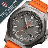 【5年保証対象】ビクトリノックス 腕時計[VICTORINOX 時計]ビクトリノックス スイスアーミー 時計[VICTORINOX SWISSARMY 腕時計]イノックス チタニウム メンズ/グレー VIC-241758[ブランド/ラバー ベルト/防水/ミリタリー ウォッチ/チタン モデル/INOX/オレンジ][送料無料]