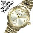 ヴィヴィアンウェストウッド 腕時計[VivienneWestwood 時計]ヴィヴィアン ウェストウッド 時計[Vivienne Westwood 腕時計]ヴィヴィアンウエストウッド ブルームズベリー Bloomsbury レディース/ゴールド VV152GDGD [メタル ベルト/クオーツ/オーブ モチーフ/オールゴールド]