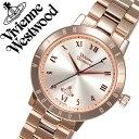 [当日出荷] ヴィヴィアンウェストウッド 腕時計 VivienneWestwood 時計 ヴィヴィアン ウェストウッド 時計 Vivienne Westwood 腕時計 ..