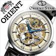 【5年保証対象】オリエント 腕時計[ORIENT 時計]オリエント オリエントスター 時計[ORIENT ORIENTSTAR 腕時計]スケルトン ORIENTSTAR SKELETON メンズ/シルバー WZ0041DX [革 ベルト/機械式/メカニカル/アンティークシルバー/ブラック][プレゼント/ギフト][送料無料]