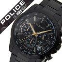 POLICE時計 ポリス腕時計 POLICE 腕時計 ポリス 時計 グラマシー GRAMERCY