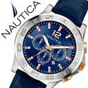 ノーティカ 腕時計(NAUTICA 時計)ノーティカ 時計(NAUTICA 腕時計)