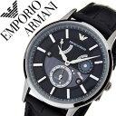 エンポリオアルマーニ 時計(EMPORIOARMANI 時計)エンポリオ アルマーニ 腕時計(EMPORIO ARMANI 腕時計)