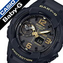 CASIO時計 カシオ腕時計 CASIO 腕時計 カシオ 時計 ベビージー BABY-G