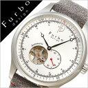 フルボデザイン 時計[Furbodesign 腕時計]フルボ デザイン 腕時計[Furbo design 時計]