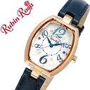 楽天腕時計ギフトのパピヨンルビンローザ 時計 レディース 女性 [Rubin Rosa] 腕時計 ホワイト R018PWHBL [新作 人気 ブランド かわいい 革 ベルト ソーラー ゴールド クリスタル 白蝶貝 ブルー][バーゲン プレゼント ギフト][おしゃれ 腕時計]