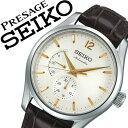 セイコー プレザージュ 腕時計(SEIKO PRESAGE 時計)セイコー 時計(SEIKO 腕時計)