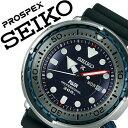 セイコー プロスペックス 腕時計 SEIKO PROSPEX 時計 セイコー 時計 SEIKO 腕時計 PADI メンズ ブラック SBBN039 シリコン ベルト 正規品 ダイバー シルバー 限定 700本 シルバー 送料無料 [ クリスマス プレゼント ギフト ]