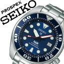【5年保証対象】[2017年1月27日販売開始]セイコー プロスペックス 腕時計[SEIKO PROSPEX 時計]セイコー 時計[SEIKO 腕時計] PAD...