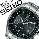 セイコー アストロン[ SEIKO ASTRON 時計 ]セイコーアストロン 腕時計[ SEIKOASTRON ]メンズ/ブラック SBXB117 [メタル ベルト/正規品/防水/ソーラー GPS 衛星 電波修正/限定 2500本/シルバー][送料無料][クリスマス ギフト]