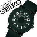 セイコー スピリット スマート 腕時計(SEIKO SPIRIT SMART 時計)セイコー 時計(SEIKO 腕時計)