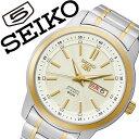 【5年保証対象】セイコー 腕時計[SEIKO 時計]セイコー 時計[SEIKO 腕時計] セイコー5 SEIKO5 メンズ/シルバー SNKM92KC [人気/新作/海外モデル/正規品/ブランド/防水