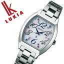 セイコー ルキア[ SEIKO LUKIA 時計 ]セイコールキア 腕時計[ SEIKOLUKIA ]ルキア時計/ルキア腕時計/レディース/ホワイト SSVW0...