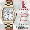 セイコー ルキア[ SEIKO LUKIA 時計 ]セイコールキア 腕時計[ SEIKOLUKIA ]ルキア時計/ルキア腕時計/レディース/ホワイト SSVW084 [メタル ベルト/正規品/防水/ソーラー 電波修正/クリスタル/ストーン/限定 1500本/ゴールド][送料無料]