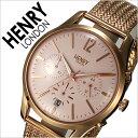 ヘンリーロンドン 時計[HENRYLONDON 時計]ヘンリー ロンドン 腕時計[HENRY ...