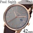 PAUL SMITH時計 ポールスミス腕時計 PAUL SMITH 腕時計 ポールスミス 時計 トラック TRACK 42MM