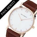 PaulHewitt時計 ポールヒューイット腕時計 Paul Hewitt 腕時計 ポール ヒューイット 時計 セラー ライン Sailor Line 36mm