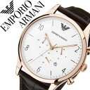 エンポリオアルマーニ 腕時計 EMPORIOARMANI 時計 エンポリオ アルマーニ 時計 EMPORIO ARMANI 腕時計 ベータ Beta メンズ ホワイト AR1916 人気 ビジネス 仕事 ブランド 高級 EA エンポリ ギフト プレゼント 革 レザー ベルト ダークブラウン ローズゴールド 送料無料