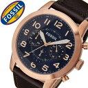 フォッシル 腕時計 FOSSIL 時計 フォッシル 時計 FOSSIL 腕時計 パイロット 54 Pilot 54 メンズ ブルー FS5204 新作 人気 流行 ブランド 防水 ギフト プレゼント レザー ベルト 革 ブラウン ピンクゴールド 送料無料 [ クリスマス ]