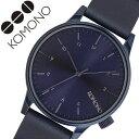 KOMONO時計 コモノ腕時計 KOMONO 腕時計 コモノ 時計 ウィンストンリーガル WINSTON