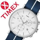 【5年保証対象】タイメックス 腕時計[TIMEX 時計]タイメックス 時計 ウィークエンダー フェアフィールド クロノグラフ WEEKENDER FAIRFIELD CHRONOGRAPH 41MM メンズ/ホワイト S-TW2R27000 [人気/トレンド/ブランド/カジュアル/シンプル/ナイロン ベルト/ネイビー][送料無料]