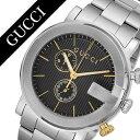 グッチ 腕時計[GUCCI 時計]グッチ 時計[GUCCI 腕時計]Gクロノ GChrono メンズ/ブラック YA101362 [人気/ブランド/防水/高級/プレゼント/ギフト/メタル ベルト/シルバー]