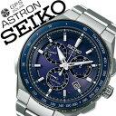 セイコー アストロン 腕時計[SEIKO 時計]セイコー 時計[SEIKO 腕時計]アストロン ASTRON メンズ/ブルー SBXB127[人気/正規品/ブランド/防水/ソーラー/電波ソーラー/チタン/シルバー][送料無料]
