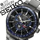 セイコー アストロン 時計 ホンダジェット 限定モデル メンズ SBXB133 SEIKO 腕時計 新作 人気 正規品 ブランド 防水 ソーラー 電波ソーラー チタン 限定 シルバー ブルー おしゃれ 腕時計 バーゲン プレゼント ギフト