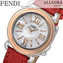 フェンディ 腕時計 FENDI 時計 フェンディ 時計 FENDI 腕時計 セレリア SELLERIA レディース ホワイト SET-FENDI-002 フェンディー イタリア ギフト プレゼント 人気 ブランド ファッション ダイアモンド レッド ゴールド シェル レザー 革 レッド 送料無料